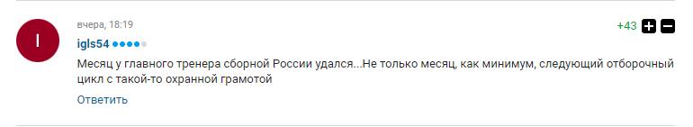 Черчесова высмеяли за поклонение Путину