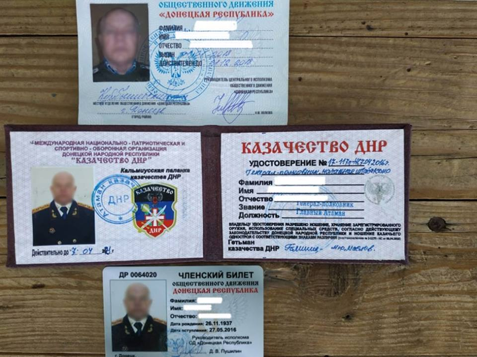"На Донбассе поймали фаната ""русского мира"""