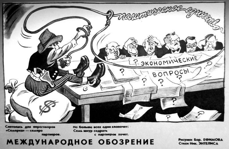 """В СРСР """"передбачили"""" президентство Трампа"""