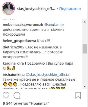 instagram.com/stas_kostyushkin_official/