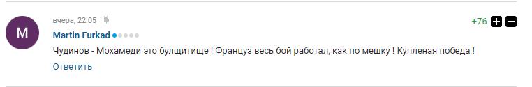 У Москві зганьбилися з боєм російського боксера