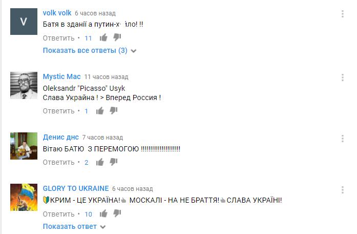 """""""Батя в будівлі!"""" Усик вразив московський зал"""