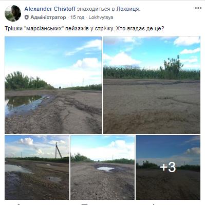 В сети показали ужасы украинских дорог