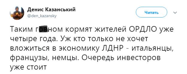 """""""Успехи"""" ОРДЛО попали под шквал насмешек"""