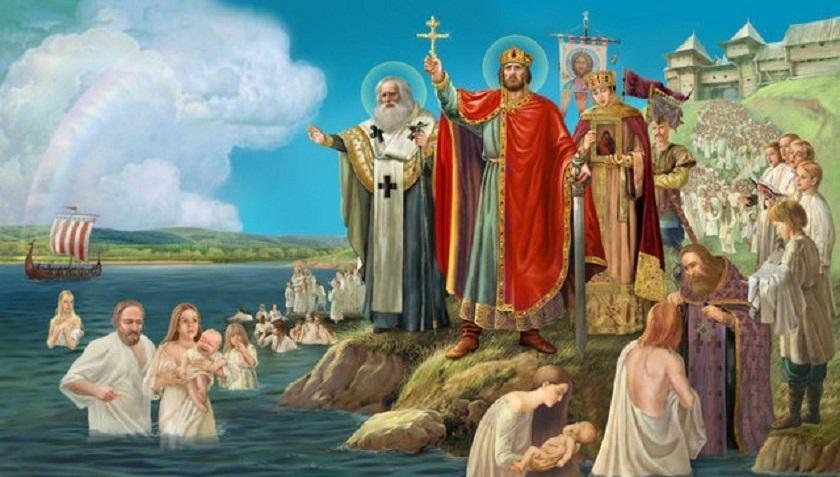 Крещение Руси 2018: что нельзя делать в этот день