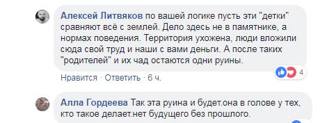 В Киеве поиздевались над памятником времен СССР: в сети дискуссия