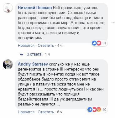 В Киеве копы предложили стрелять за царапину на авто