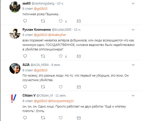 """Убийство Немцова: ключевой свидетель оказался """"актером театра Путина"""""""