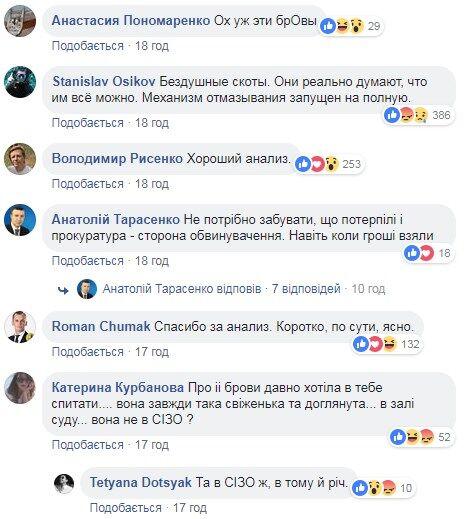 Внешний вид Зайцевой возмутил украинцев