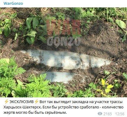 """В """"ДНР"""" заявили о подготовке масштабного теракта"""