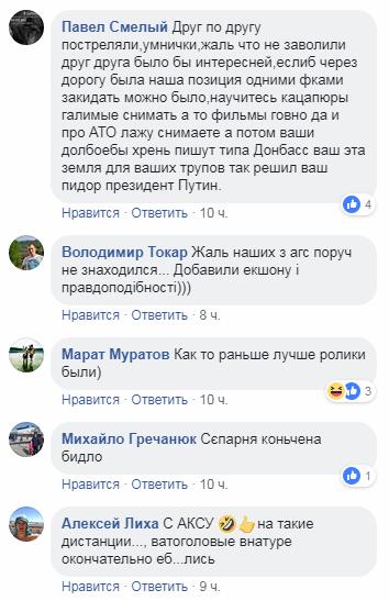"""Пропагандисты насмешили видео боя с """"Правым сектором"""" на Донбассе"""
