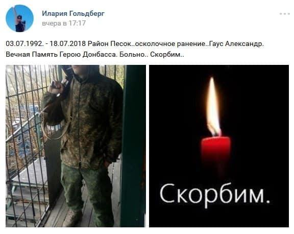 """Воин ВСУ показал убитых террористов """"ДНР"""""""