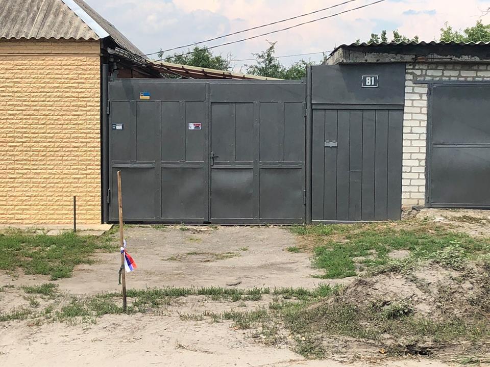 В сети подняли скандал из-за триколора РФ в Харькове