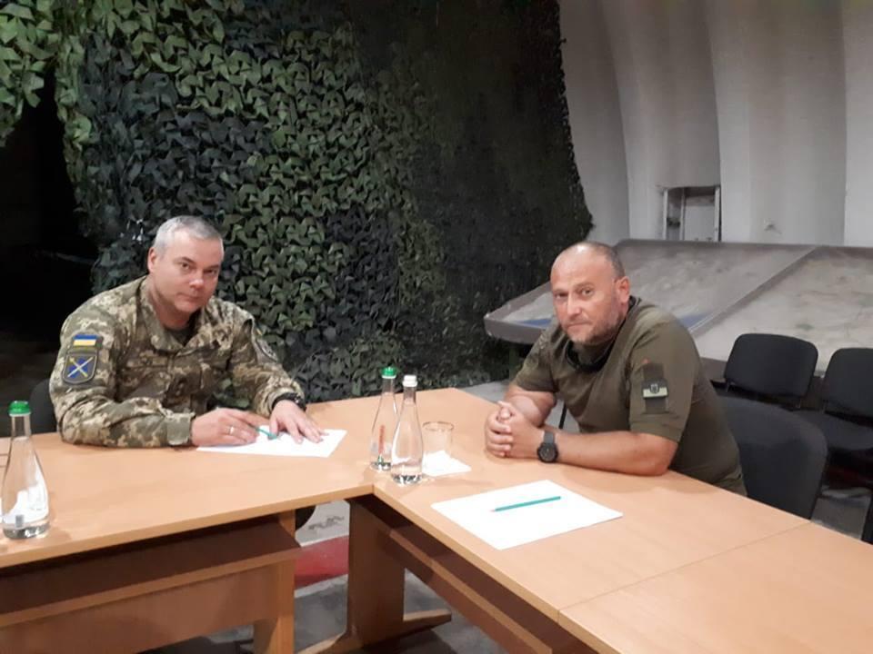 Сергей Наев и Дмитрий Ярош