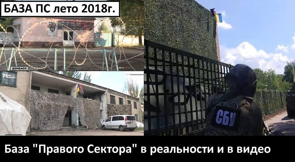"""РФ разгоняет """"разоблачительный"""" фейк об Украине"""