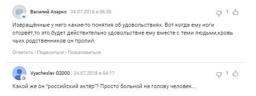"""""""Больной на голову!"""" Актер-доброволец разозлил россиян мощной речью"""