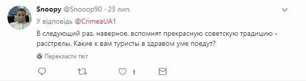 """""""Вспомнят расстрелы"""": в Крыму устроили военный шабаш перед туристами"""