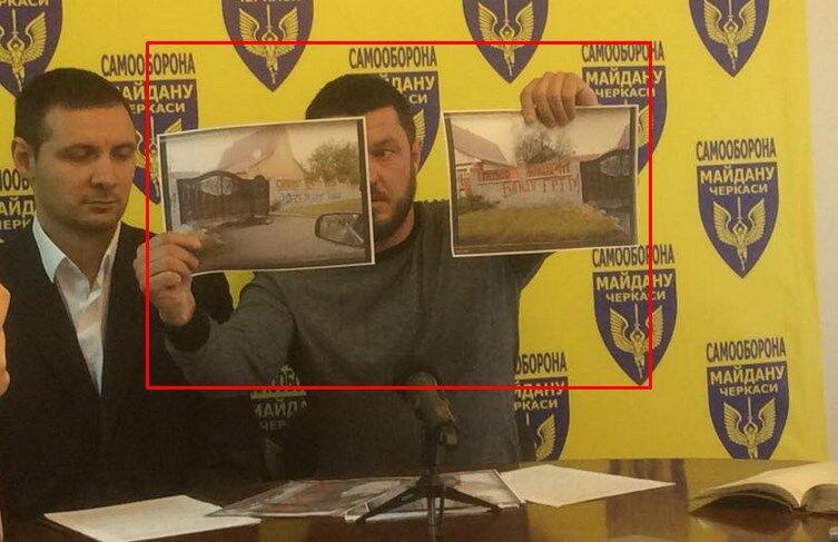 Сергій Скрипка під час прес-конференції в Черкасах