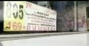 Под Киевом водитель маршрутки избил полицейского