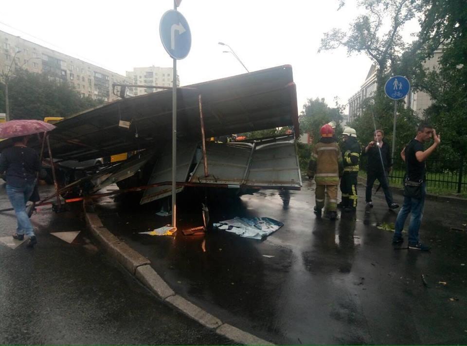 Київ накрив потужний ураган: як це було