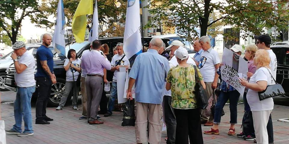 "Митинг активистов из ОО ""Народ против коррупции"""