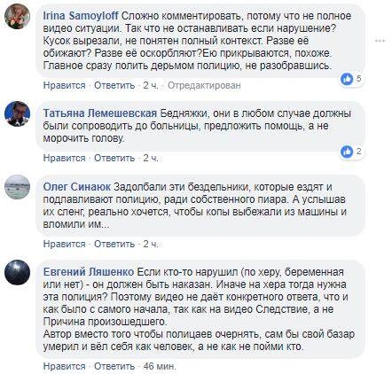 У Харкові стався новий скандал із поліцією