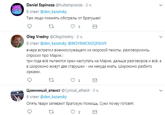 """Украинцы ответили """"мышебратьям"""" о российском Мариуполе"""