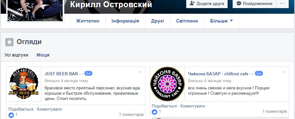 Збив дитину і тікав: що відомо про водія-вбивцю у Києві