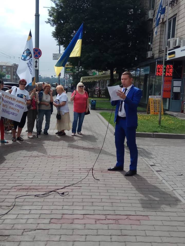 Від Ізраїля вимагали висилки Ставицького в Україну