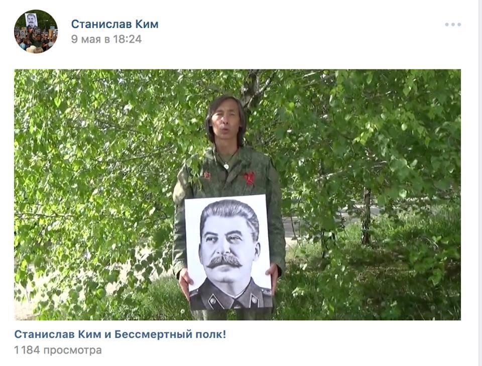 "Москва почала полювання на психів: взяли ""президента СРСР"""