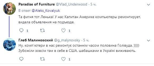 Фейк? В сети показали Ди Каприо в смешной рекламе украинского лицея