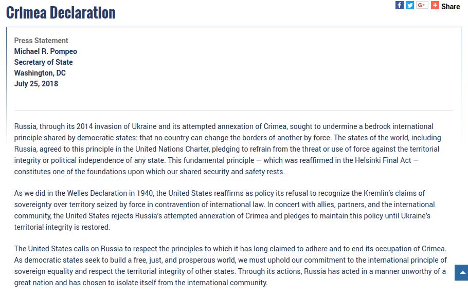 """Кремлю указали на место: появился полный текст """"Крымской декларации"""""""