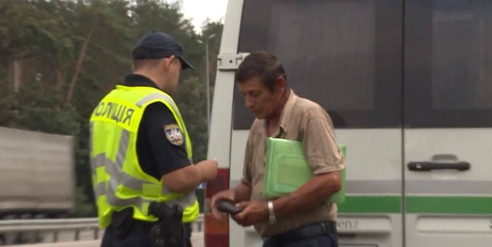 Пьяные водители и нарушения: итоги проверки в Украине