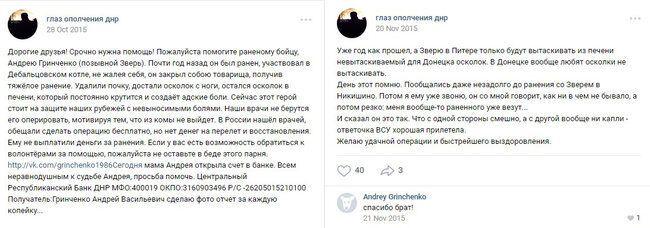 """Как Россия обучает террористов """"ЛДНР"""""""