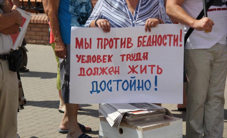 Мітинг кримчан проти підвищення пенсійного віку