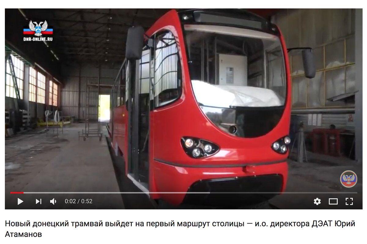 """В мережі висміяли перший """"ДНРовскій"""" трамвай"""