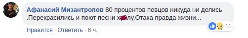 """""""Чекають Україну"""": в мережі показали відео з Донецька"""