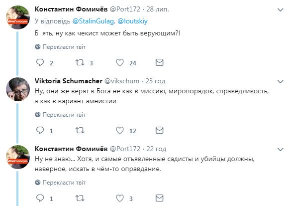 Путин возмутил сеть выходкой на Крестном ходе