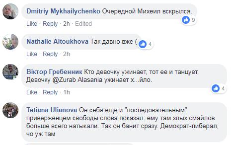 """Вокруг """"UA:Перший"""" разгорелся скандал из-за Крестного хода УПЦ КП"""