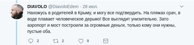 Пустеля: в мережі показали, як Росія вбиває Крим