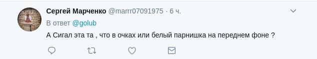 """""""Жалко мужика"""": в сети посмеялись над Захаровой и звездой Голливуда"""