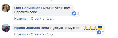Поет і батько: пенсіонер-захисник України вразив мережу