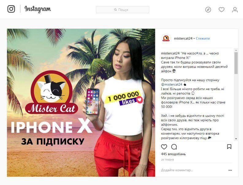 """""""Не насос*ла!"""" Известная пиццерия в Киеве угодила в скандал"""