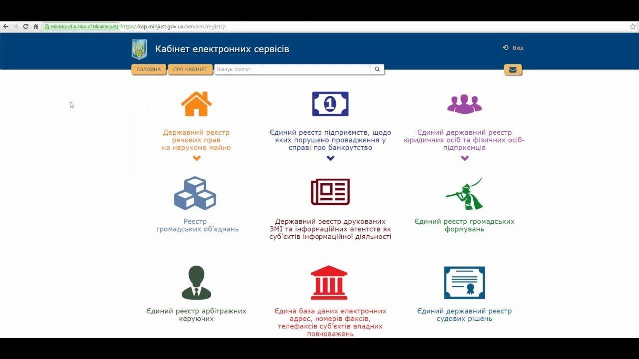 Революція з адмінпослугами: як спростять життя українцям