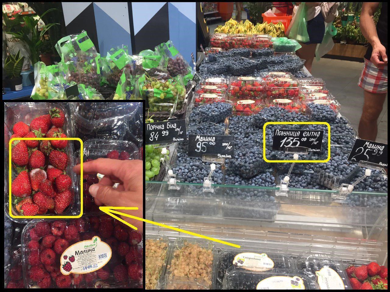 Фото из супермаркета в Киеве разозлило украинцев