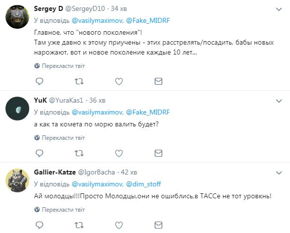 Топ-пропагандисти Кремля назвали Крим українським