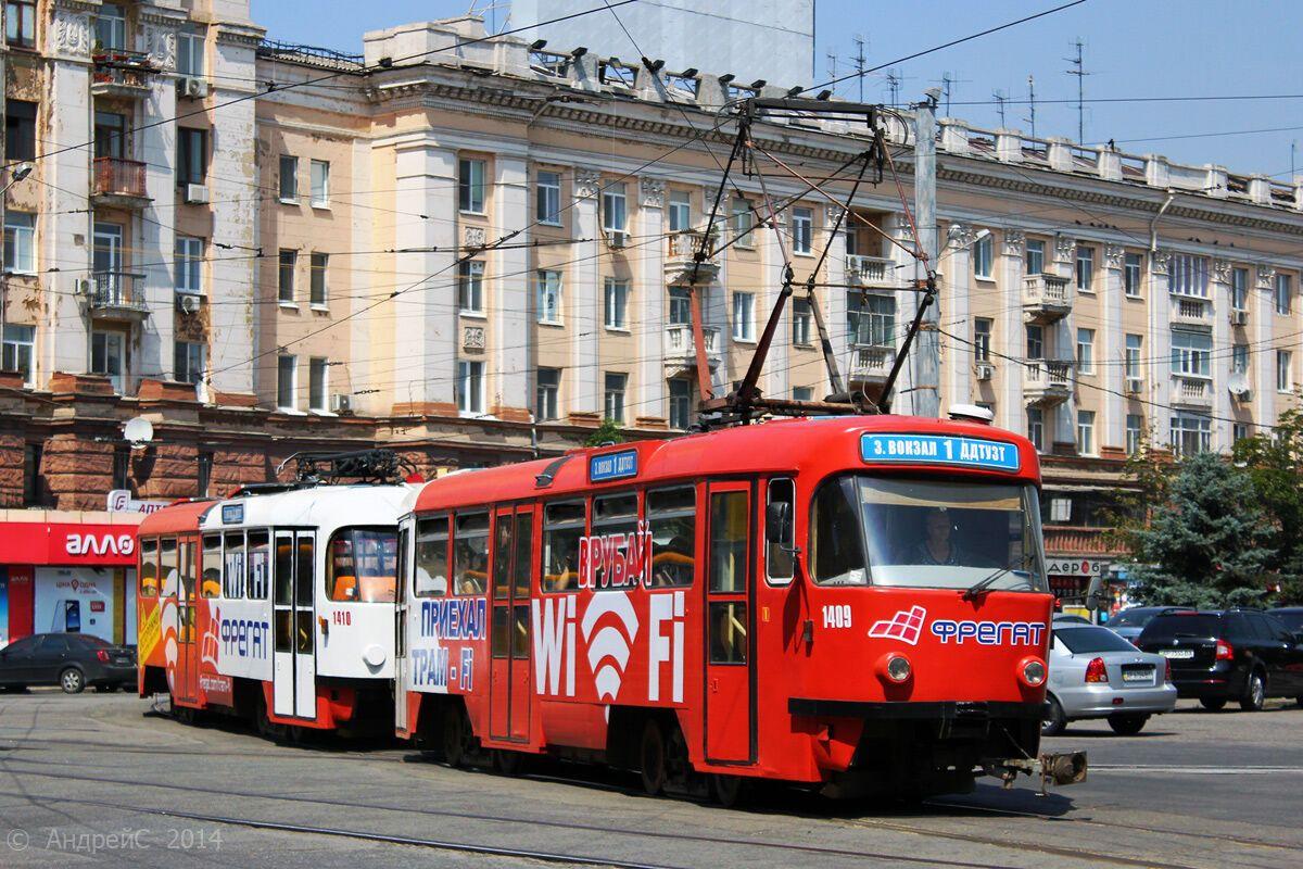 Трамваи, ракеты и мосты: топ-10 причин любить Днепр