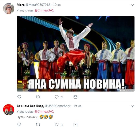 У Криму впав у море будинок москвички