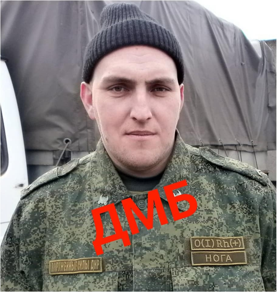 "Появились фото уничтоженных террористов ""Л/ДНР"""