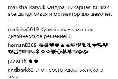 Українська ведуча вразила фігурою в купальнику
